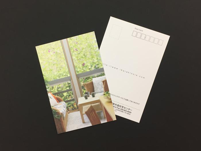 オリジナルポストカードの作成_完成