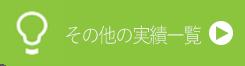 6dbd31b13bffb4dfb3b41cb932eb4f4a