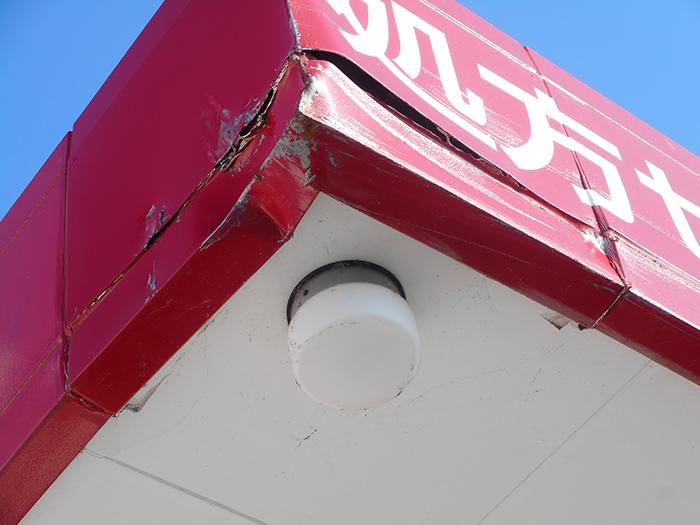 ドラッグストア看板修理現状