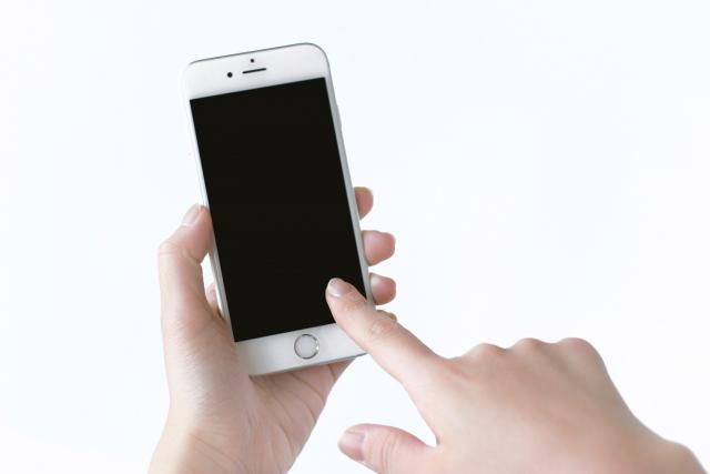 スマートフォンを使ってウェブサイトを見る