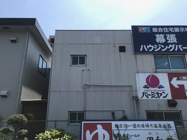 千葉県千葉市に温浴施設様の壁面看板を取り付けました。