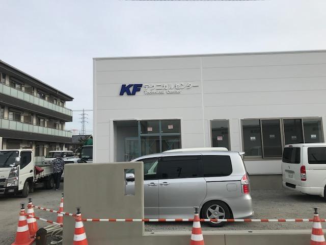 茨城県つくば市、新築事務所の壁面にチャンネル看板を取付させて頂きました。