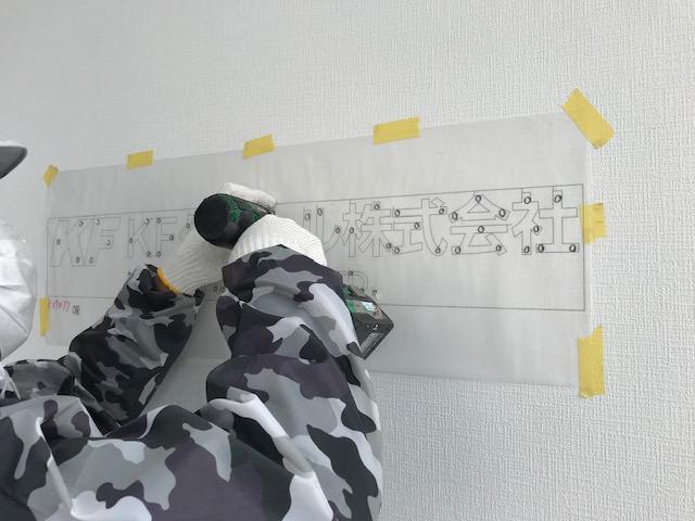 茨城県つくば市、新築事務所のエントランスサインを施工致しました。
