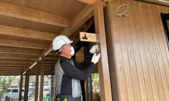 茨城県石岡市 観光施設内に新設された宿泊施設の各種サインを施工致しました。