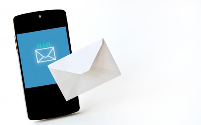 効率的なメール