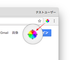 google-chrome-colorpick-eyedropper-01